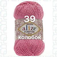 Пряжа для ручного вязания Alize FOREVER SİM (Фореве Симли) летняя нитка с рюликсом 39 темно розовый