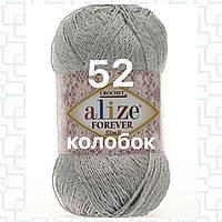 Пряжа для ручного вязания Alize FOREVER SİM (Фореве Симли) летняя нитка с рюликсом 52 светло cерый