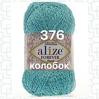 Пряжа для ручного вязания Alize FOREVER SİM (Фореве Симли) летняя нитка с рюликсом 376 бирюзовый
