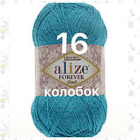 Пряжа для ручного вязания Alize FOREVER SİM (Фореве Симли) летняя нитка с рюликсом 16 Голубой Сочи