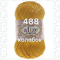Пряжа для ручного вязания Alize FOREVER SİM (Фореве Симли) летняя нитка с рюликсом 488 желтый