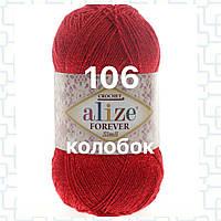 Пряжа для ручного вязания Alize FOREVER SİM (Фореве Симли) летняя нитка с рюликсом 106 красный