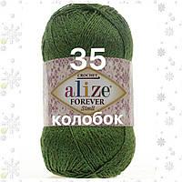 Пряжа для ручного вязания Alize FOREVER SİM (Фореве Симли) летняя нитка с рюликсом 35 зеленый (трава)
