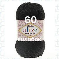Пряжа для ручного вязания Alize FOREVER SİM (Фореве Симли) летняя нитка с рюликсом 60 черный