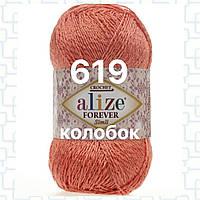Пряжа для ручного вязания Alize FOREVER SİM (Фореве Симли) летняя нитка с рюликсом 619 коралловый