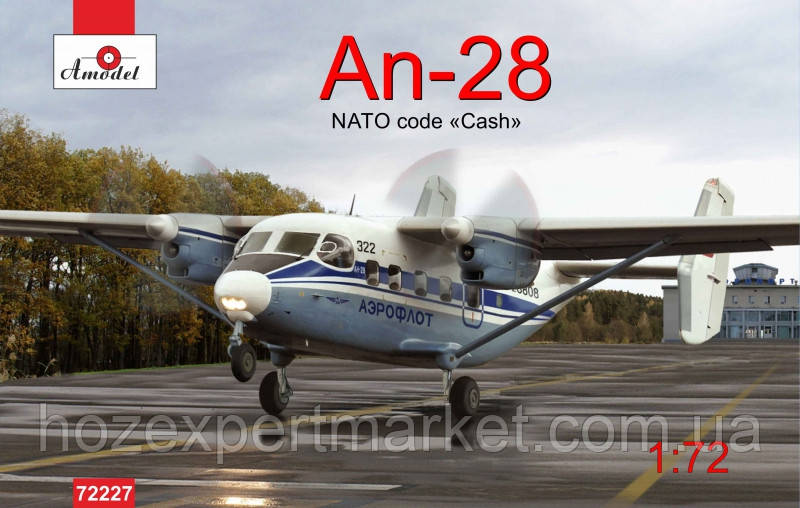 Пассажирский самолет Ан-28 Аэрофлот
