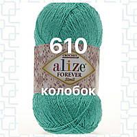Пряжа для ручного вязания Alize FOREVER SİM (Фореве Симли) летняя нитка с рюликсом 610 нефритовый