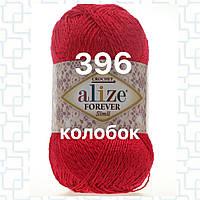 Пряжа для ручного вязания Alize FOREVER SİM (Фореве Симли) летняя нитка с рюликсом 396 мак