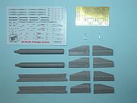 Набор вооружений: Ракета Kh-29 L (NATO AS-14 Kedge A) с переходным пилоном АКУ-58