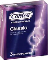 Презервативы латексные Contex Classic классические №3