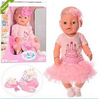 Интерактивная кукла-пупс Беби Борн BL020M-N с аксессуарами и одеждой (8 функций) HN