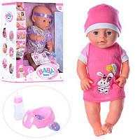 Пупс кукла Бейби Борн YL1710F Маленькая Ляля новорожденный с аксессуарами HN