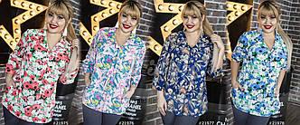Блузка в больших размерах в расцветках (0012-920)