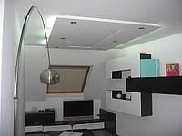 Энергосберегающее  отопление «Зеленое Тепло» GH-600., фото 1