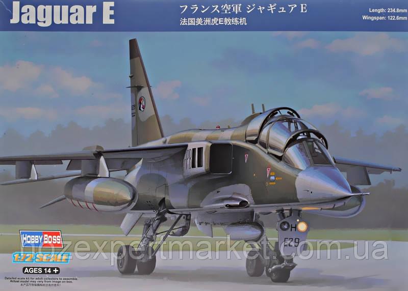 Французский истребитель Jaguar E