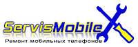 Ремонт мобильных телефонов в Днепропетровске