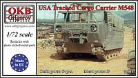 Американский бронированный гусеничный транспортер-тягач М548