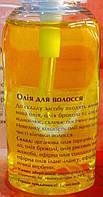 Гидрофильное масло 60 мл  Младна