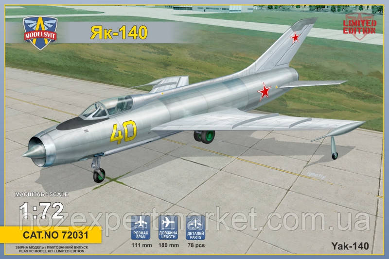 Советский самолет Яковлев-140