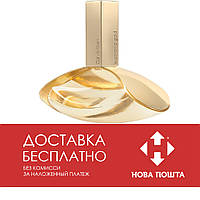 Calvin Klein Euphoria Gold Limited Edition 100 ml