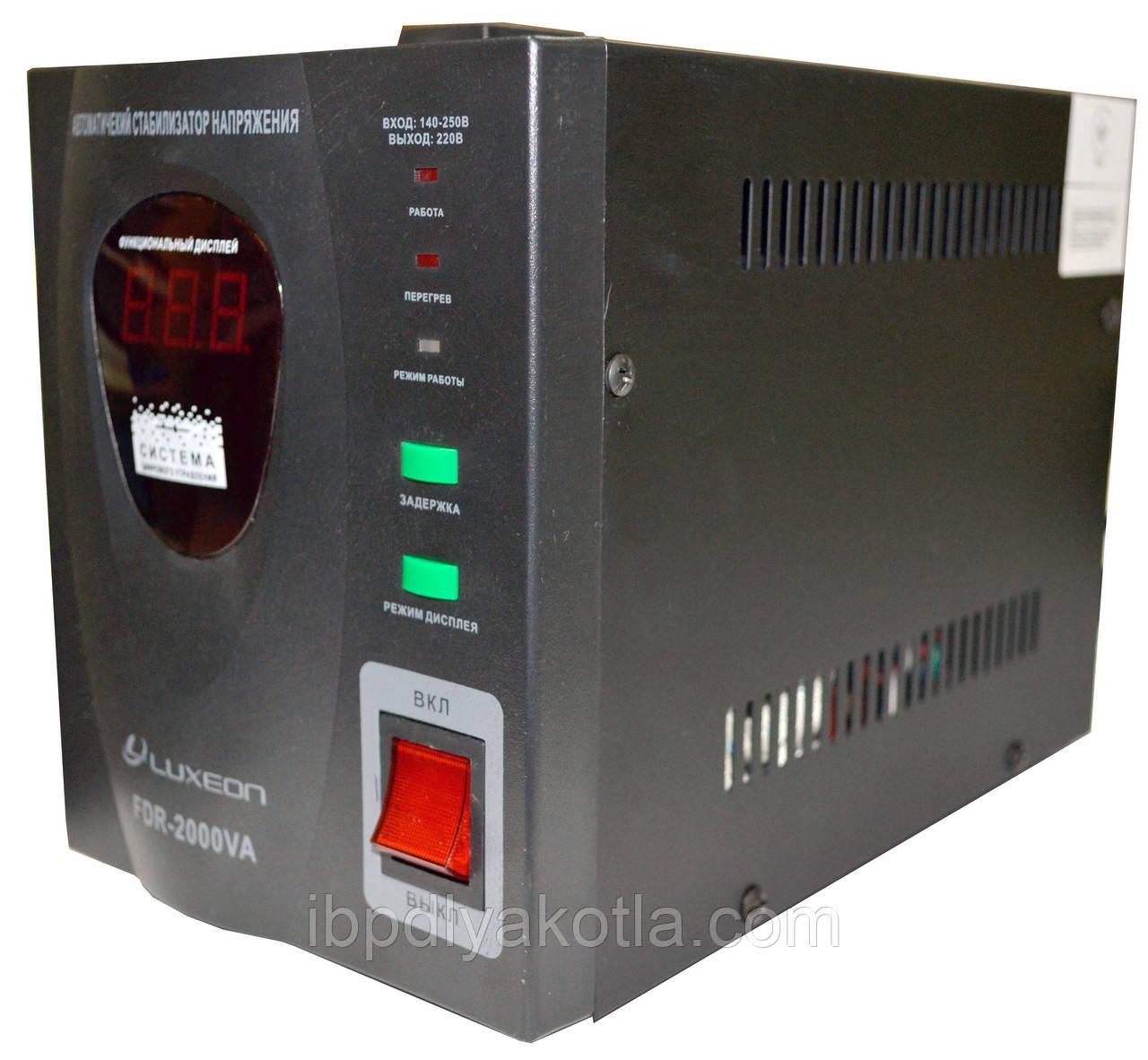 Luxeon FDR-2000 (1400Вт)