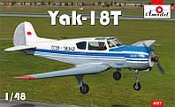 Учебно-тренировочный самолет Як-18Т