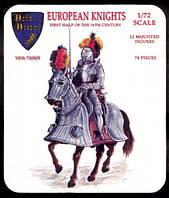 Европейские рыцари, первая половина 16-го века