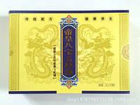 Чай для улучшения потенции и мужского здоровья Восьмой Император 3гх30шт
