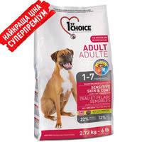 1st Choice (Фест Чойс) ADULT ALL Breed - корм для собак всех пород с ягненком и рыбой 7+подарок