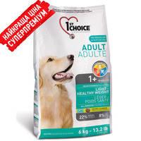 1st Choice (Фест Чойс) Light Healthy Weight - корм для собак, склонных к полноте 6+подарок