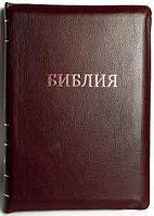 Библия формат 075 zti бордо (имитация кожи)