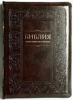Библия формат 075 zti темно-коричневая с орнаментом (рамка)