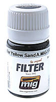 Фильтр A-MIG-1505: Серый для желтого песка