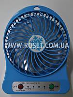 Переносной мини-вентилятор - Portable mini Fan XSFS-01