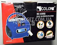 Музыкальный проигрыватель USB / SD - Golon RX-686Q Black, фото 1