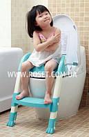 Детское сиденья для унитаза со ступеньками - Froggie Children`s Toilet Ladder