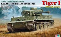 """Танк """"Тигр I"""" ранняя версия, 1943 (Восточный фронт) с полным интерьером"""