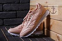 Женские кроссовки Reebok Classic (Рибок Классик) розовые