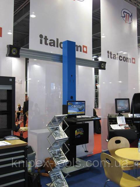 Компания Hpa faip на выставке в Германии