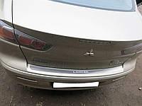 Накладка на задний бампер без загиба Mitsubishi Lancer X 2007-2015 нержавеющая сталь