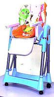 Кресло детское для кормления * (3099.1)