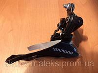 "Переключатель (нижний) передний SHIMANO ""TOURNEY"" верхний"
