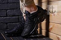 Мужские кроссовки Nike Air Max Tn+ (Найк Аир Макс Тн) черные