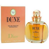 Christian Dior Dune EDT 30ml (ORIGINAL)