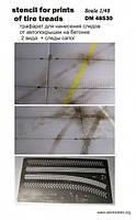 Фототравление: Трафарет для нанесения следов от автопокрышек на бетонке и сапог, 2 вида