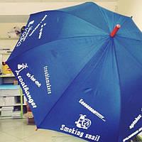 Шелкотраффаретная печать на зонтах. 40