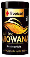 Корм для молодых арован Tropical Soft Line Arowana L 100ml/32g