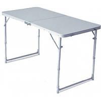 Складной стол Pinguin Table XL