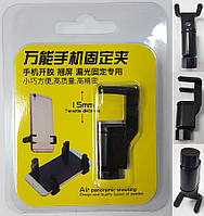 Струбцина для телефона (Mechanic)