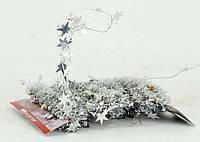 Дождик новогодний (4890.1)
